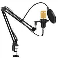 Студийный конденсаторный микрофон ZEEPIN BM-800 с пантографом и ветрозащитой