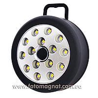 Фонарь кемпинг TX-015-15SMD, магнит(фонарь для кемпинга и туризма)
