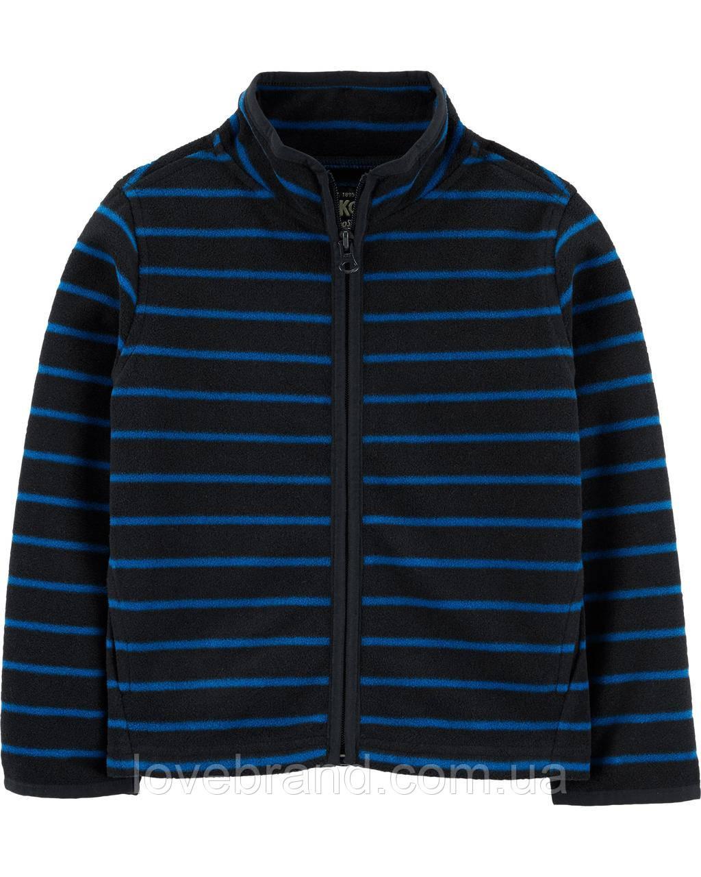 Теплая флисовая кофта на замочке для мальчика OshKosh полоска  7л./121-128 см