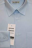 Голубая школьная рубашка
