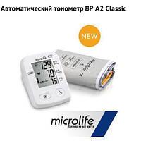 Тонометр MICROLIFE BP A2 Classic