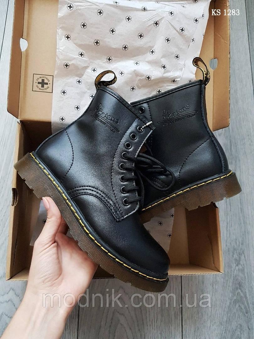 Демисезонные ботинки Dr. Martens (черные) - Унисекс