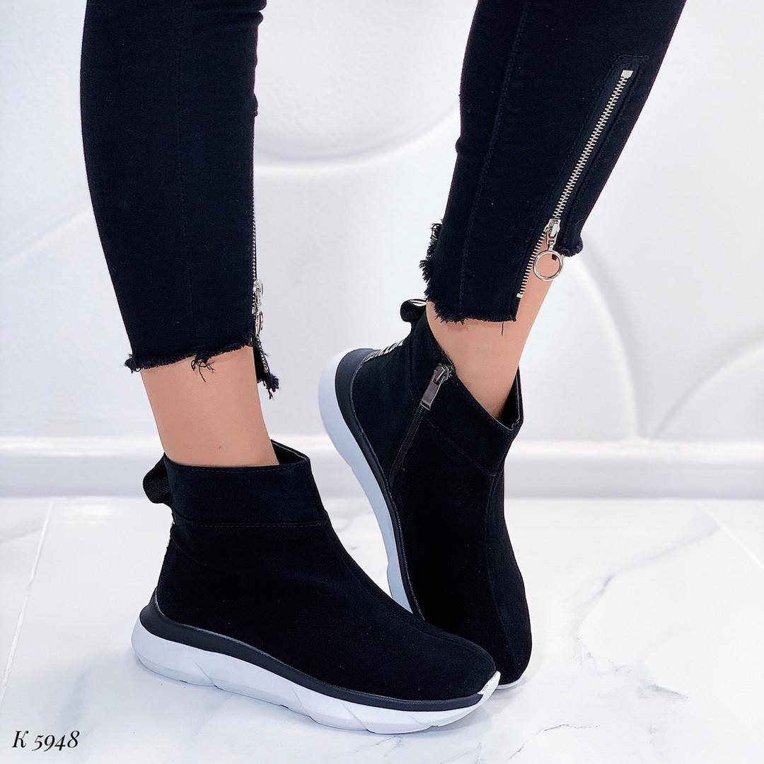 Спортивные демисезонные ботинки