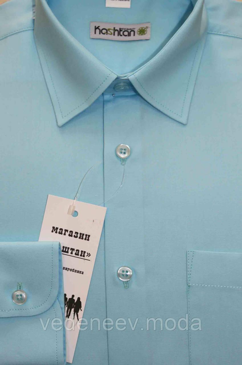 Бирюзовая школьная рубашка