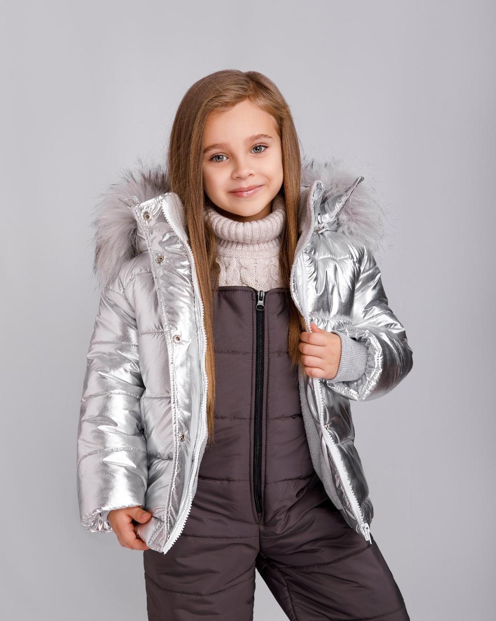 """Зимова куртка для дівчинки """"Лялечка"""" срібло (92,98,104)"""