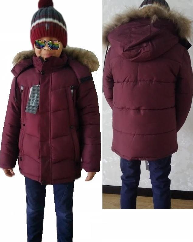 Куртка зимняя  116-140