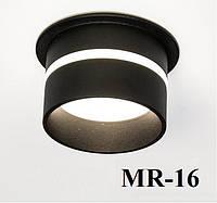 Светильник точечный Лофт встраиваемый MR-16 GU5.3 черный