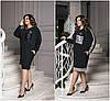 Р-ри 50-60 Нарядна сукня з паєтками Батал 20495