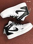 Мужские кроссовки Nike Air Force (бело-черные) ЗИМА, фото 5