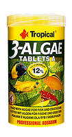 Самоклеющиеся таблетки для рыб Tropical 3-Algae Tablets A 20734, 250ml/150g