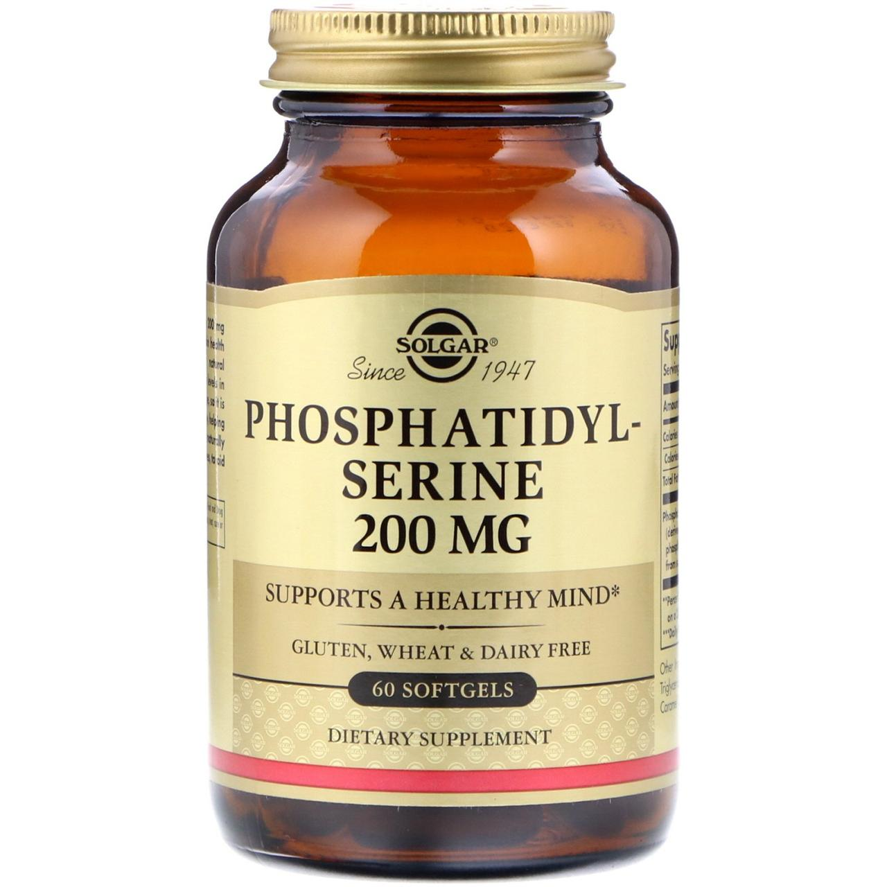 """Фосфатидилсерин SOLGAR """"Phosphatidylserine"""" поддержка памяти и мозга, 200 мг (60 гелевых капсул)"""
