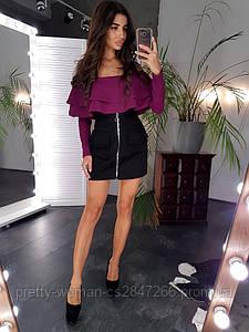 Комплект: Черная кашемировая юбка с карманами и сиреневый боди с оборками