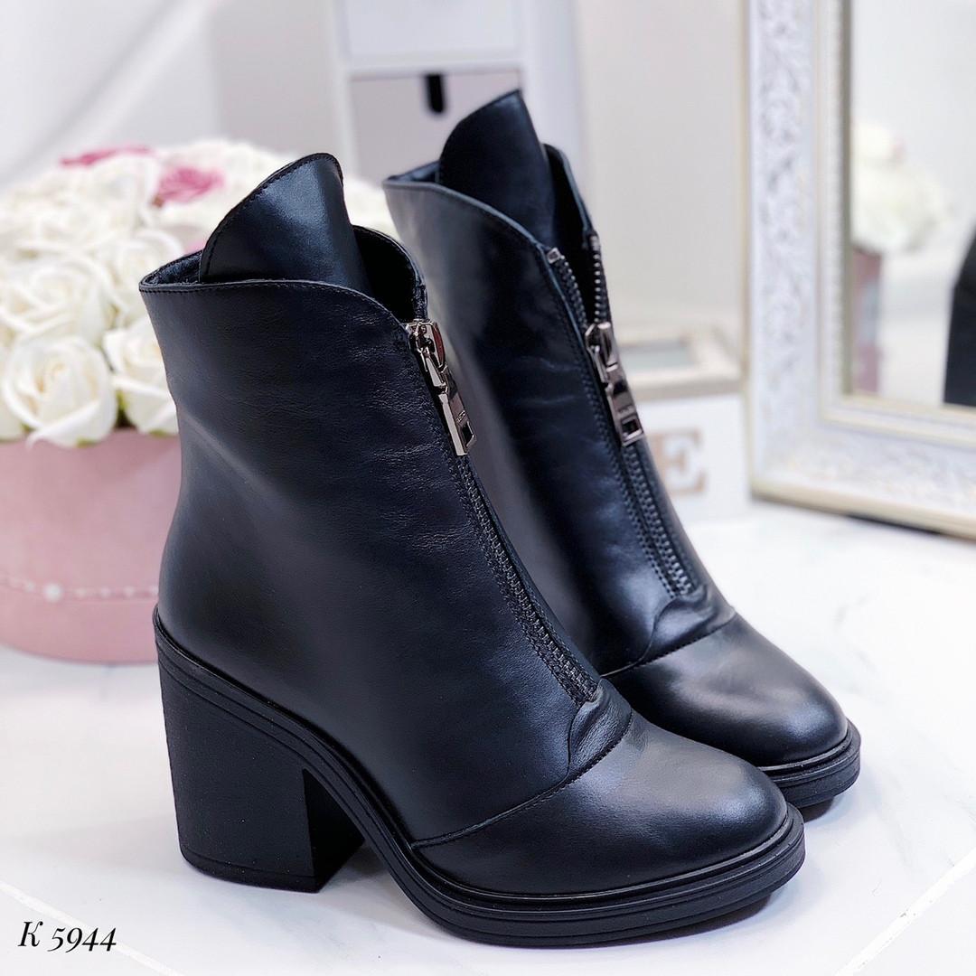 Ботинки кожа осенние