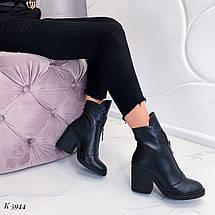 Ботинки кожа осенние, фото 3
