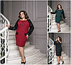 Р-ри 50-60 Нарядна сукня з паєтками Батал 20496