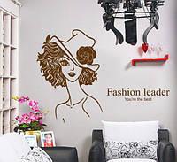 Интерьерная наклейка на стену или окно - декоративные наклейки  Леди