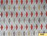 Ткань для штор Shani 85104, фото 3