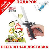 Умный нож Clever Cutter Conventional case Кухонный нож-ножницы 2в1 + монопод для селфи