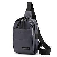 Мужская сумка-рюкзак  на одно плечо серого цвета кросс-боди, фото 1