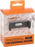 Автомобильный держатель устройств с креплением к вентиляции, чёрный Z 07