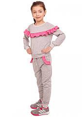 Трикотажный костюм Кроха  рост 110 - 122