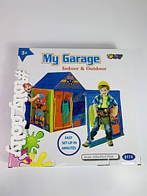 Детская игровая палатка Гараж M 5685
