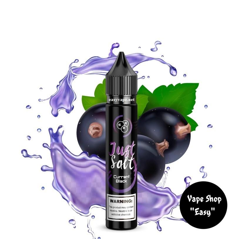 Just Salt Currant Black 30 ml Солевая жидкость для под систем, электронных сигарет.