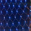 Гирлянда Сетка, 120 led, голубая, прозрачный провод, 1.6х1.6м., фото 2