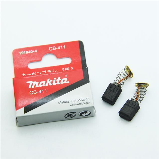 Угольные щетки Makita CB-411 (191940-4)