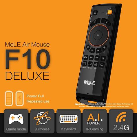 Багатофункціональний Air пульт Mele F10 Deluxe аэромышь + клавіатура + геймпад + пульт для тб-боксу, фото 2