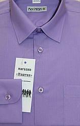 Сиреневая школьная рубашка