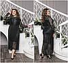 Р-ри 50-60 Ошатне гіпюрову сукню Батал 20499