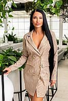 Вельветовое Платье пиджак 46,48,50,52