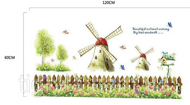 Интерьерная наклейка на стену или окно - декоративные наклейки  Ветряные Мельницы