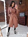Женское кашемировое Пальто на подкладе под пояс 66pt260Q, фото 4