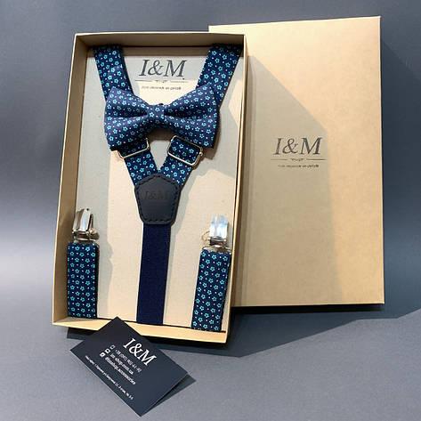Набір I&M Craft краватка-метелик і підтяжки для штанів синій в бірюзові квіточки(030209), фото 2