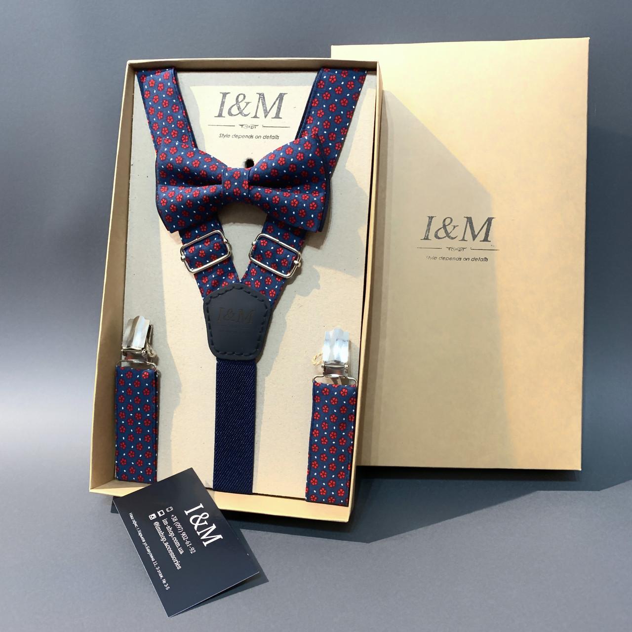 Набор I&M Craft галстук-бабочка и подтяжки для брюк синий в красные цветочки (030306)