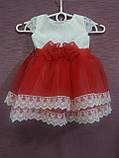 Платье детское нарядное на 1-2 года белое с красным, фото 2
