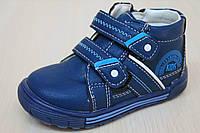 Детские ботинки на мальчика, демисезонная обувь, детские закрытые туфли тм Tom.m р.21