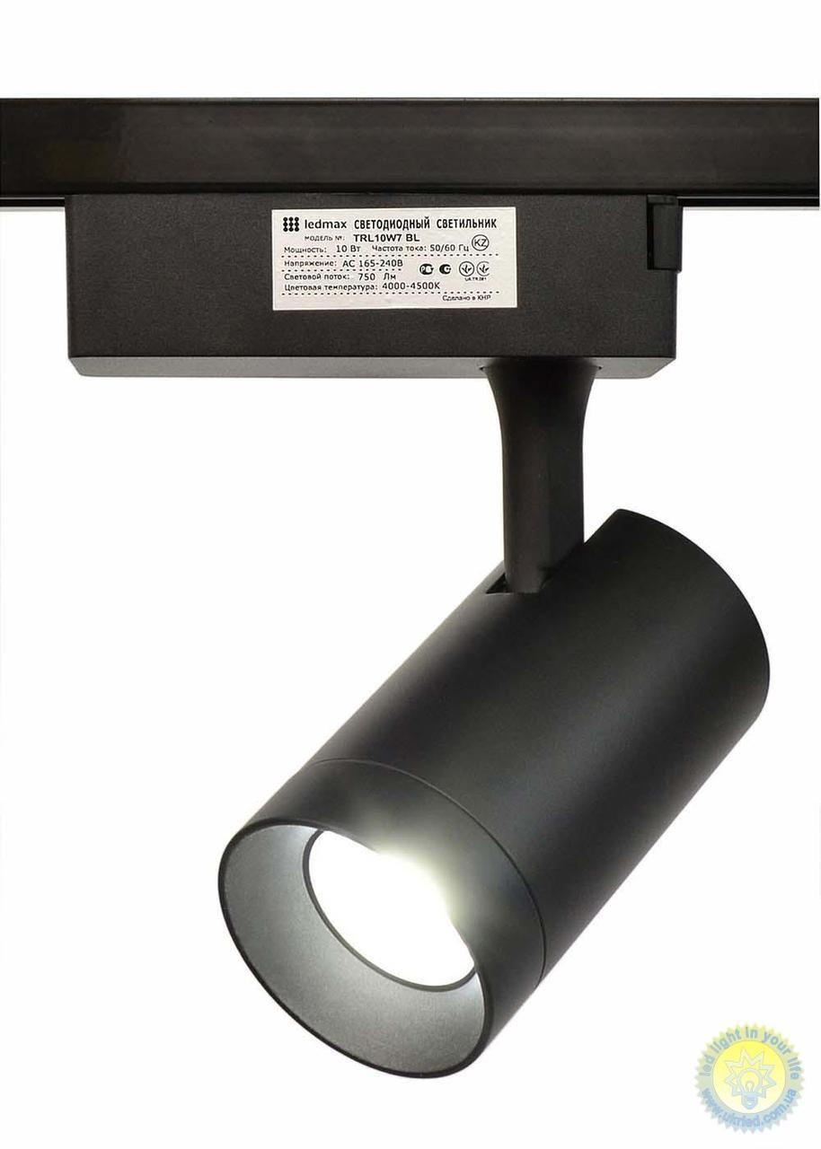 LED светильник трековый LEDMAX 10W 3000K TRL10WW7 BL 10W (черный)