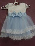 Сукня дитяча святкова на 1-2 роки біла з блакитним, фото 2