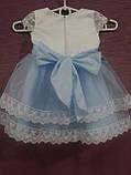 Сукня дитяча святкова на 1-2 роки біла з блакитним, фото 3