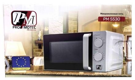Микроволновая печь PromoTec 5530 20 л 700-1200Вт