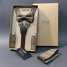 Набор I&M Craft галстук-бабочка, подтяжки для брюк и платок коричневый в клетку (030310)