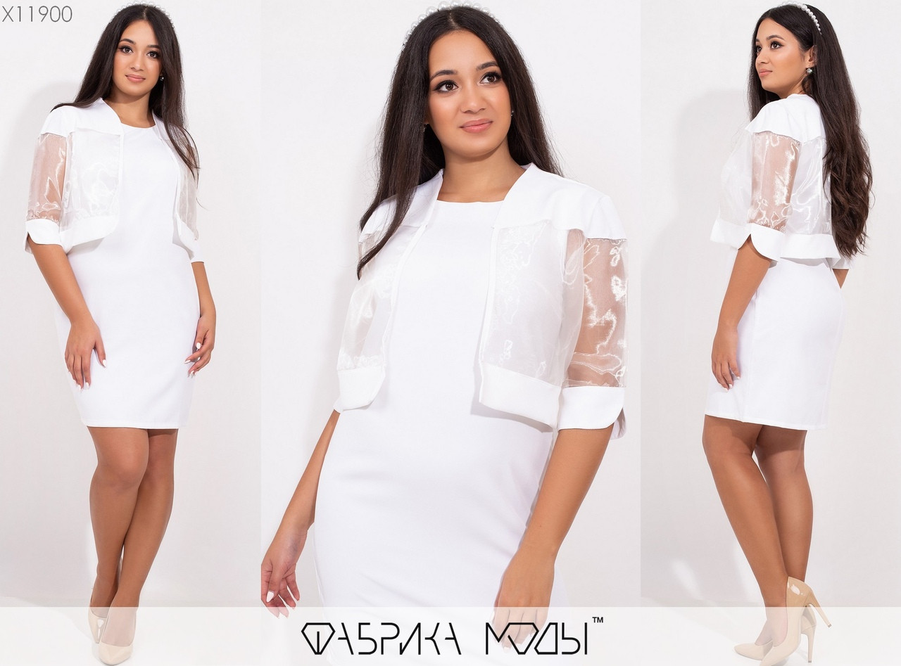 Стильне плаття (розміри 48-54) 0216-65