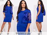 Стильне плаття (розміри 48-54) 0216-65, фото 4
