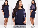 Стильне плаття (розміри 48-54) 0216-65, фото 5