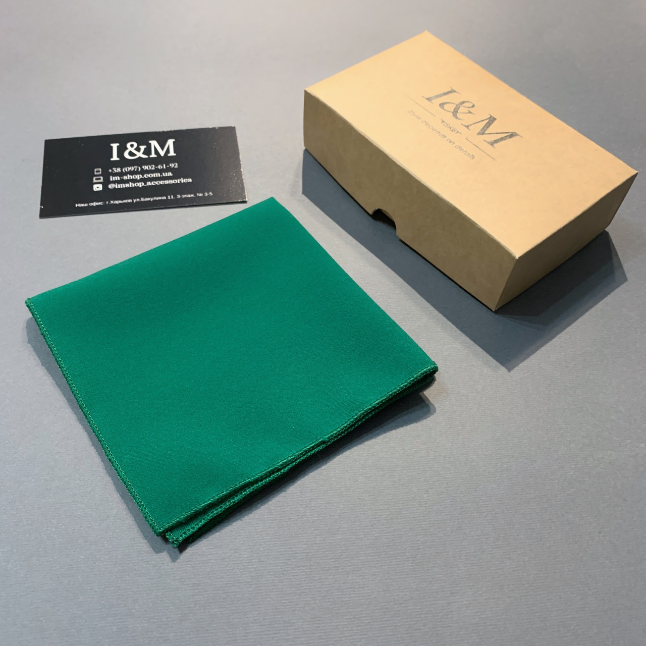 Платок нагрудный I&M Craft изумрудный (011148P)