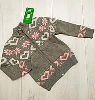 Детская вязанная кофта на молнии для девочки  размер 92,98,104,110 (на 2,3,4,5 лет) Турция