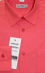 Коралловая школьная рубашка